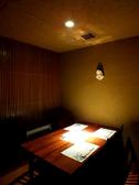 【テーブル個室】4名様用