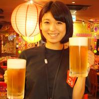 100種飲み放題⇒2h980円(税抜)