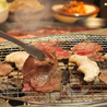 安安 せんげん台店 七輪焼肉のおすすめポイント1