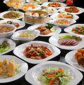 中国居酒屋 酔坊のおすすめ料理1
