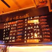 店内の黒板にはその日オススメの生牡蠣をご紹介♪