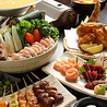 鶏味座 京橋エドグラン店のおすすめポイント1