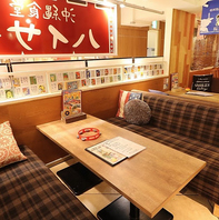 【女子会/少人数飲み会に】ゆったり6名様用ソファー席
