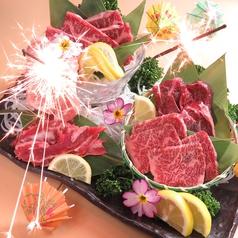 【インスタ映え間違いなし!肉パフェ登場!】女性の皆さん必見!!話題沸騰中の肉パフェがスペシャルコースから楽しめます!見て楽しみ、食べて満腹の和牛&厳選牛のスペシャルコースが大人気中(笑)さらに仙台牛と雲丹、キャビアのワンスプーンも初登場で~す!# 焼肉 # 飲み放題 # 食べ放題 # 肉 # 居酒屋 # 寿司 # 仙台牛