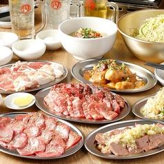 津田沼肉流通センターの写真