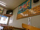 第一富士丸食堂の雰囲気3