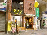 レモネード・カフェ 和歌山のグルメ