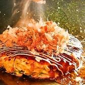 タコヤココ TACOYAcocoのおすすめ料理3