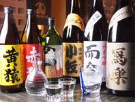 豊富な日本酒、焼酎、果実酒