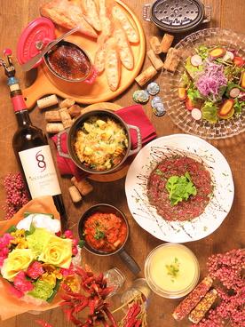 TANTI AUGURI タン ティ アウグーリのおすすめ料理1