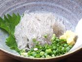 美酒粋料理 いなせのおすすめ料理2
