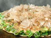 千房 京都アバンティ支店のおすすめ料理2