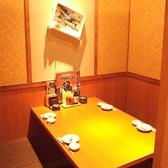 [人気の個室宴会]4名様用の個室をご用意♪人気の席ですので、ご予約をお忘れなく!!