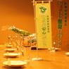 農業高校レストラン 三宮店のおすすめポイント3