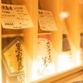 囲庵 博多駅筑紫口店の雰囲気1