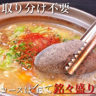 ほっこり居酒屋 瓢膳 ひょうぜんのおすすめ料理1