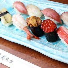 すしでん 寿司田 池袋パルコ店のおすすめ料理1