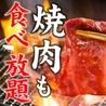 かに食べ放題 蟹奉行 京都河原町店のおすすめポイント2