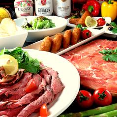 肉バル ジャスト肉 ジャストミート 仙台 一番町のおすすめ料理1