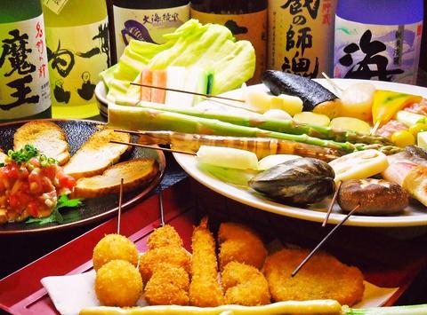 熱々できたての串揚げが食べたくなったら訪れよう!メニューが豊富な串揚げ専門店。