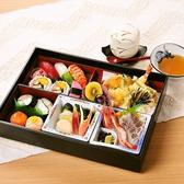 寿司「城北」御膳お酒1合またはビール(中)1本サービス!