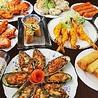 ASIAN DINING ダリマのおすすめポイント1