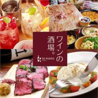 イタリアン&居酒屋で個室飲み放題コースを♪肉とワイン!