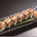 料理メニュー写真炙り穴子棒寿司