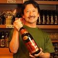 新宿で当店を開いて35年のオーナーが皆様のお越しをお待ちしております!