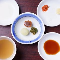 神田 焼肉 ゑびす本塵のおすすめ料理1