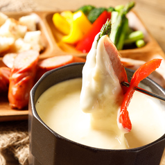 HANG OUT ハングアウト Cheese&Meat 鶴見のおすすめ料理1
