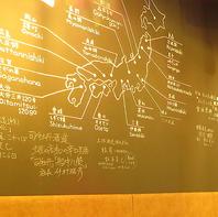 黒板に書かれた全国の日本酒ご紹介や酒蔵サイン