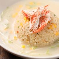 パイタンスープ蟹チャーハン