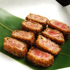 じゃんけん 蒲田西口店のおすすめ料理1