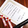 料理メニュー写真【歓送迎会特典 2/3】  記念撮影/卒業証書/筒