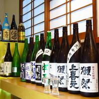 日本酒は、店主が季節ごとの銘酒を全国から選定☆