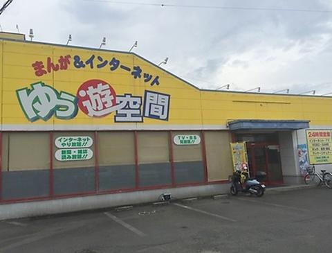 静岡 ネットカフェ おすすめ情報 -