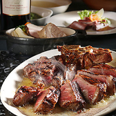 バロン ザ ステーキ Baron the steak ミッドランドスクエアのおすすめ料理3