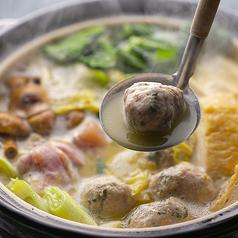 奈良町 雷門のおすすめ料理1