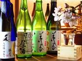 熊本地酒と郷土料理 おてもやんのおすすめ料理2