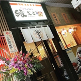 縁だこ 静岡富士駅前店 ごはん,レストラン,居酒屋,グルメスポットのグルメ