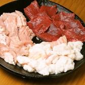 炭火焼肉ホルモン こいこいのおすすめ料理2