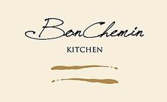 キッチン ボンシュマン KITCHEN BONCHEMINの写真