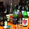 日本酒バル まいかけのおすすめポイント2