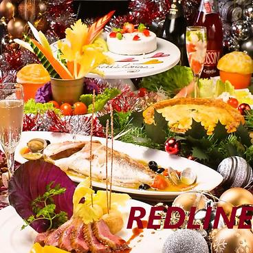 レッドライン REDLINE 大分駅前店のおすすめ料理1
