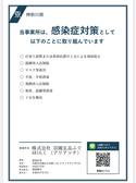 アリアッチ ARIA.C 川崎ラチッタデッラ店の雰囲気3
