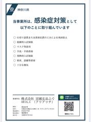 アリアッチ ARIA.C 川崎ラチッタデッラ店の雰囲気1