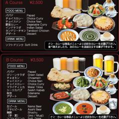 アビヤン 2号店のおすすめ料理1