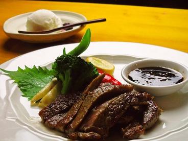 チャイナキッチン 弘のおすすめ料理1