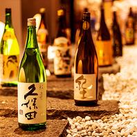 獺祭・霧島・ワイン…地鶏料理に合う厳選美酒多数!!